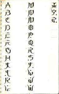 118_SS-Tipografia-Foreign-Huntress