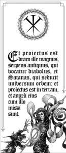2005_San-Miguel-Arcangel
