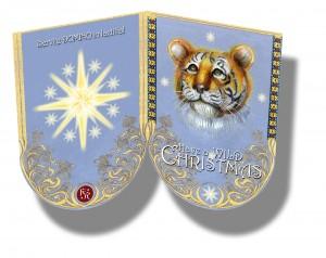 2006_Tarjeta-Navidad
